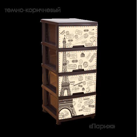 Комод с рисунком Париж 46,5х39,5х95,5 тёмно-коричневый Алеана 123093