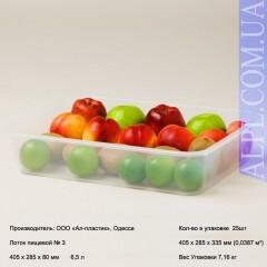 Лоток №3 пищевой (6,5 л), Ал-Пластик, Арт.: 87