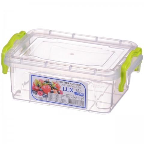 Контейнер пищевой Lux №1 (0.5 л), Ал-Пластик, Арт.: 34