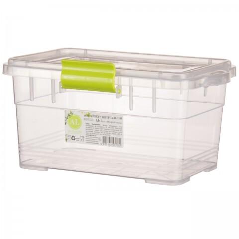 Контейнер Modern Box 1,6 л